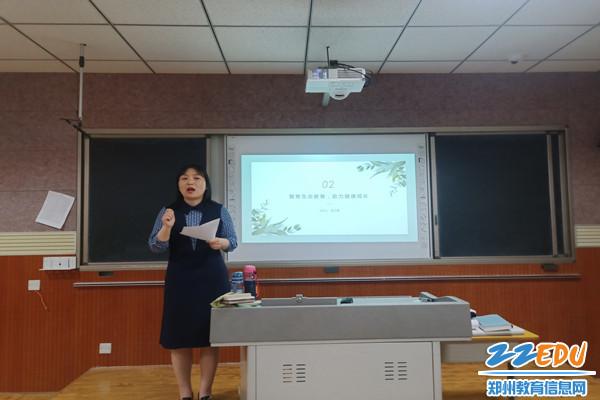 和江彬副校长重点强调生命安全教育