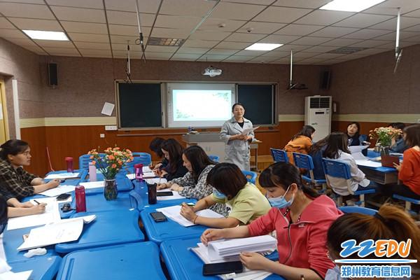 蒋姗姗老师分享一个教育小故事