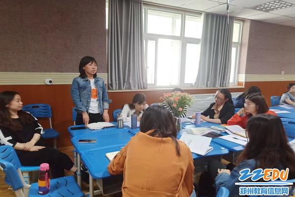 王欣老师分享自己的班级管理经验