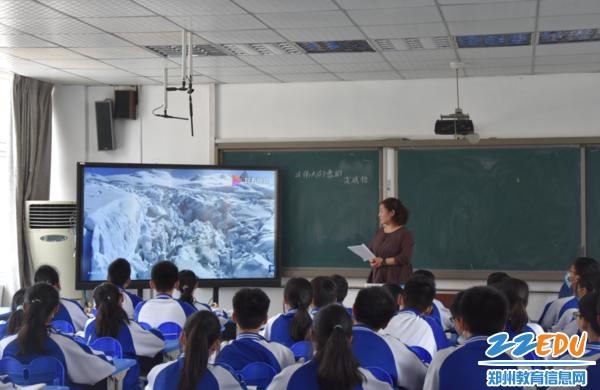 祁知雁老师用一段南极纪录片片段做课堂导入
