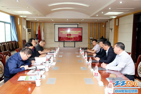 1郑州市第十九高级中学迎接郑州市智慧教育示范校评估_副本