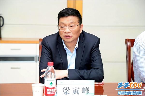 2郑州市第十九高级中学党委书记、校长梁寅峰对专家组到来表示欢迎。_副本 (2)_副本