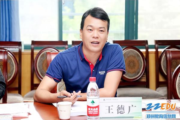 9郑州市现代教育信息技术中心行政总监王德广对学校智慧校园建设给予充分肯定_副本