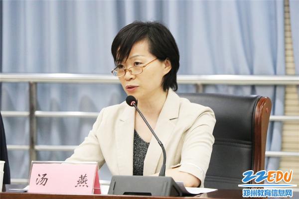 郑州市政协教科卫体委员会主任、一级调研员汤燕做反馈