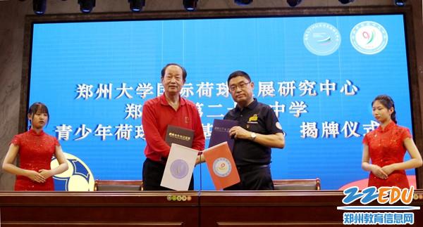 双方签署培养协议