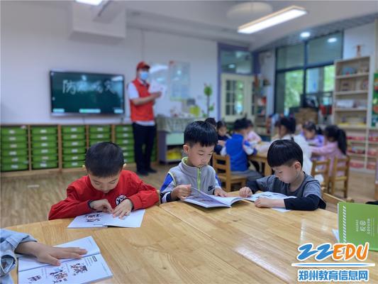 3.孩子们阅读《校园应急安全手册》