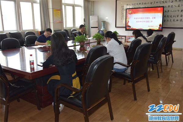 6朱阳关镇初级中学老师参与地理评课