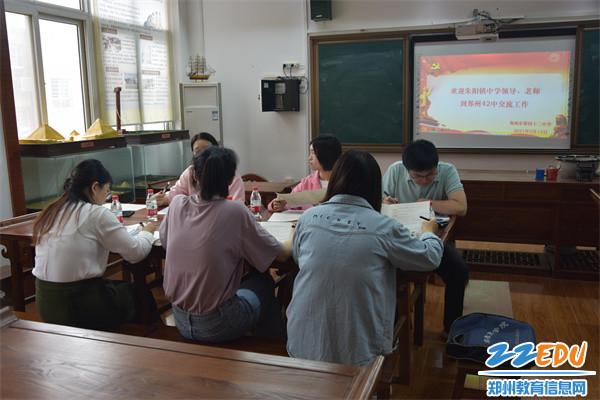 7朱阳关镇初级中学老师参与生物评课