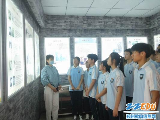 调整大小 欧宝app新团员前往荥阳董天知将军故居学习