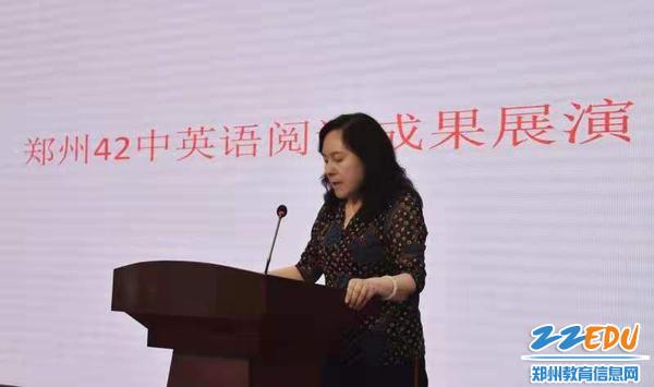 6郑州42中党总支书记、校长于红莲总结讲话