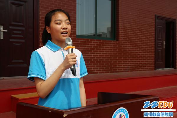 10八十一班学生龙媛媛郑重宣告成长心声