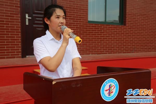 11八年级教师郭玲为学生送上深情叮嘱