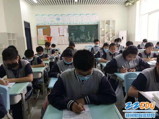 4.学生写感后感