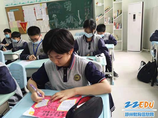 5.学生写出图文并茂的党史感后感