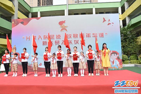 2.长江西路小学一年级学生入队、授中队旗