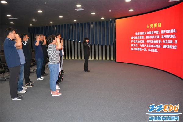 9 msports世界杯app党员重温入党誓词,学习长霞精神,坚定初心使命
