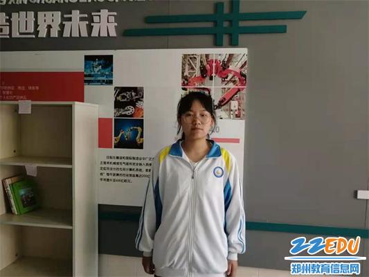 郑州市第十六高级中学高一年级刘子馨同学