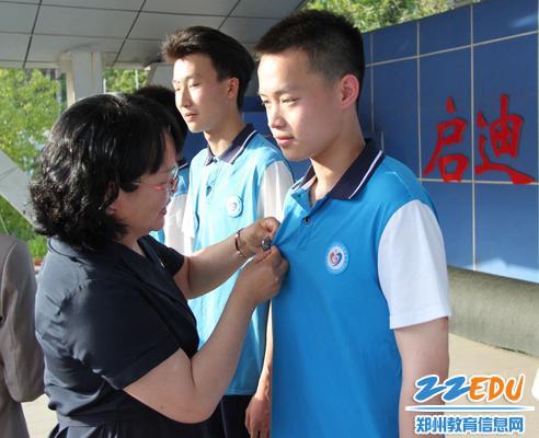 张献雨校长为学生佩戴纪念章
