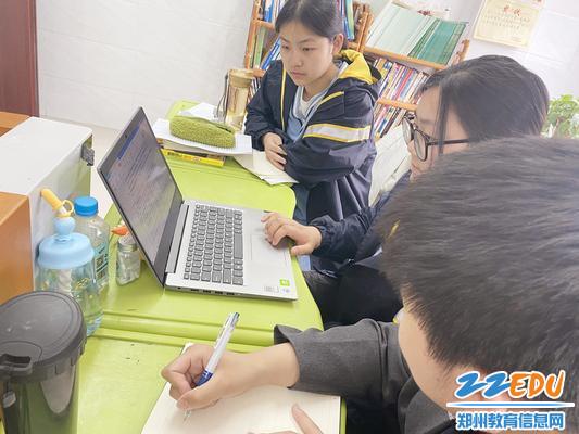 一起线上学习哈佛HSYLC峰会课程_副本