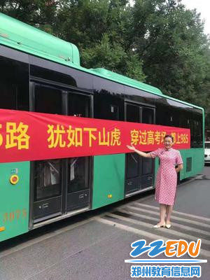 爱心B5公交车,免费提供空调矿泉水