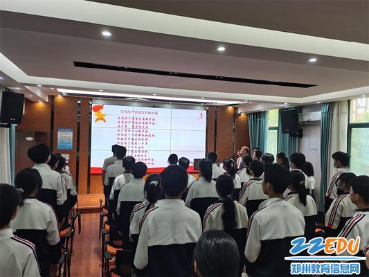 6.合唱《没有共产党就没有新中国》
