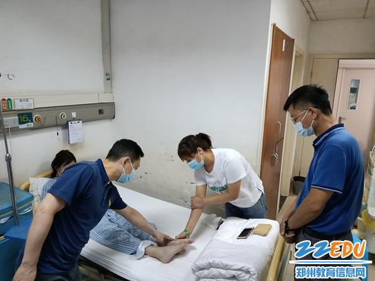 2.学校副校长陈晓云了解询问李闫语同学的病情