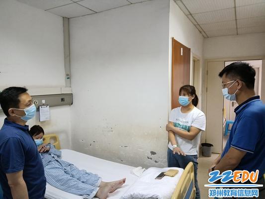 4.李闫语同学的家长对学校表示感谢