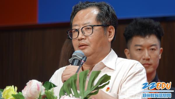 郑州八中党委书记庞非致辞