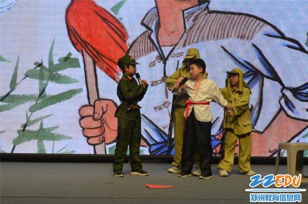 郑州中学附属小学课本剧《小英雄雨来》