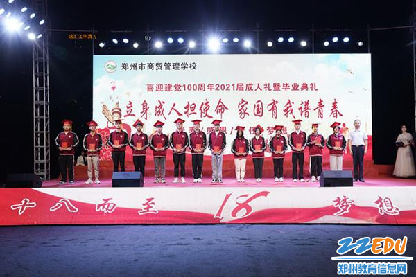 马海峰校长为学生颁发中华人民共和国宪法_副本