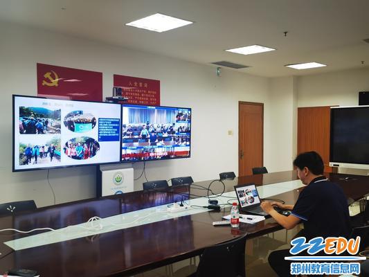 郑州市教育局教学研究室主任姬文广做中期报告案例展示