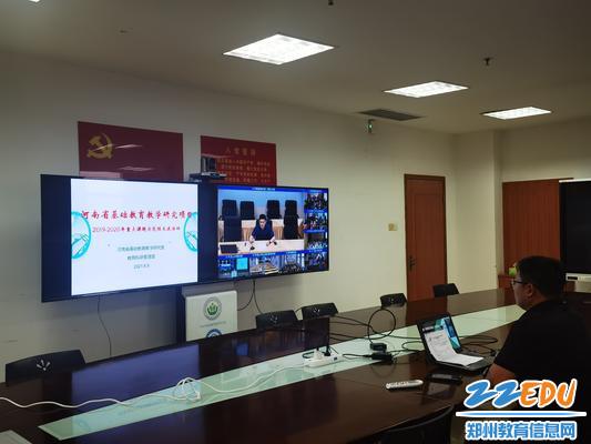 河南省基础教育教学研究室科研管理部副主任汪豪浩进行点评
