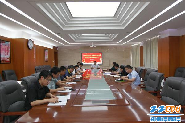 中共郑州市第106高级中学委员会开展党史学习教育专题学习