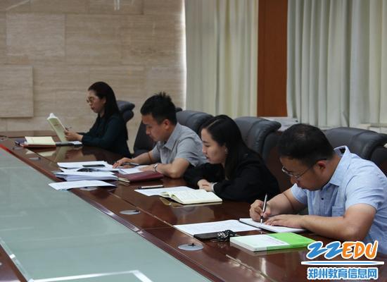 党委副书记谭纪萍领学《习近平新时代中国特色社会主义思想学习问答》(第五章)