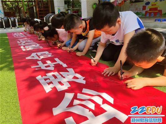 7孩子们在防溺水主题条幅上签字