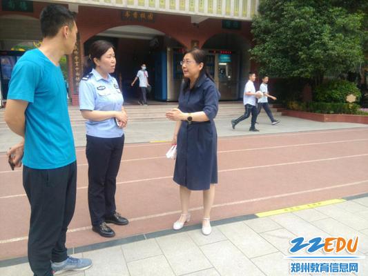 郑州八中副校长刘莘与安全联络员沟通交流