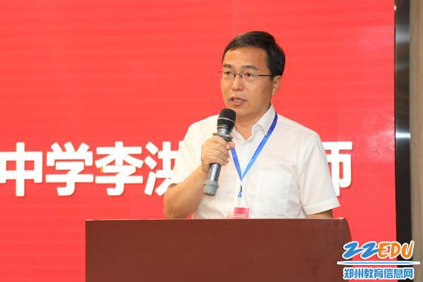 3学员代表李洪峰老师发言