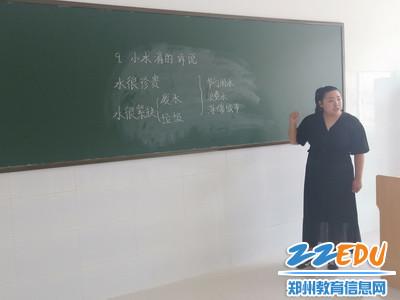 模拟讲课,展示风采2_调整大小