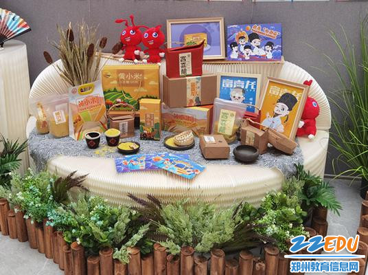 乡村助农项目——王庄村农产品包装设计_副本