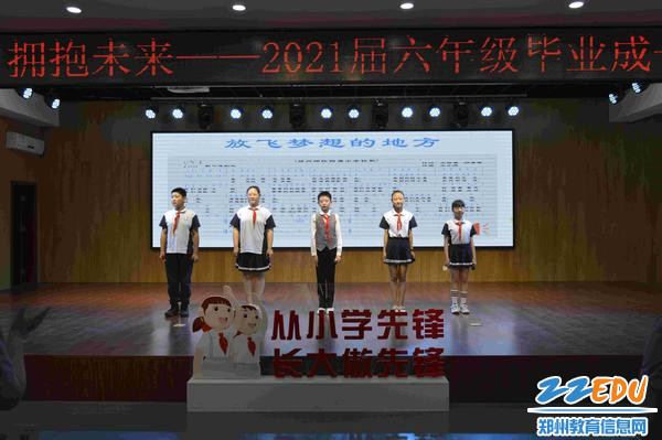 六年级全体师生集体唱校歌(1)