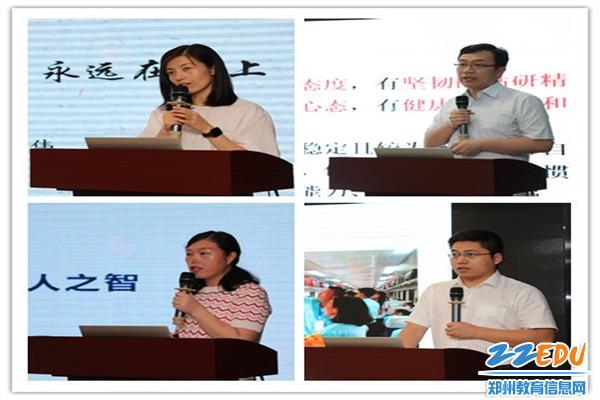 3郑州11中教师代表积极研讨交流