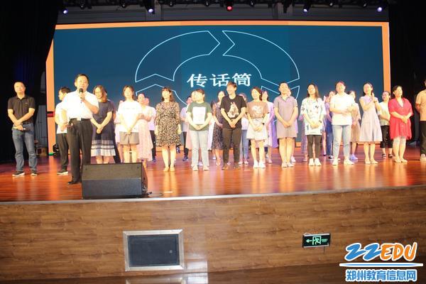 校领导、全体高三教师为学生送祝福