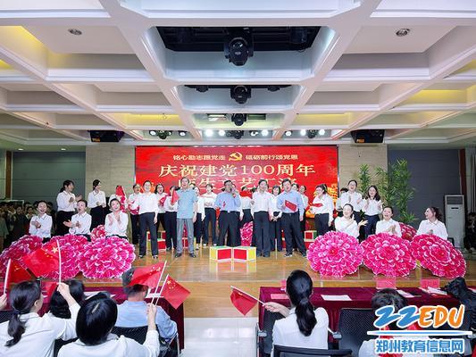 1.郑州市科技工业学校党史知识竞赛和红歌展演活动