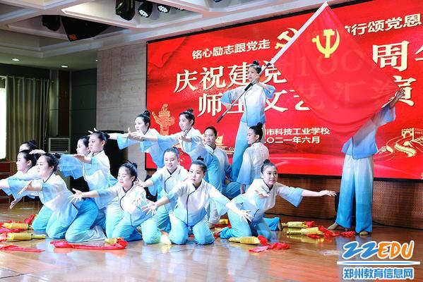9.开场舞《点亮中国》