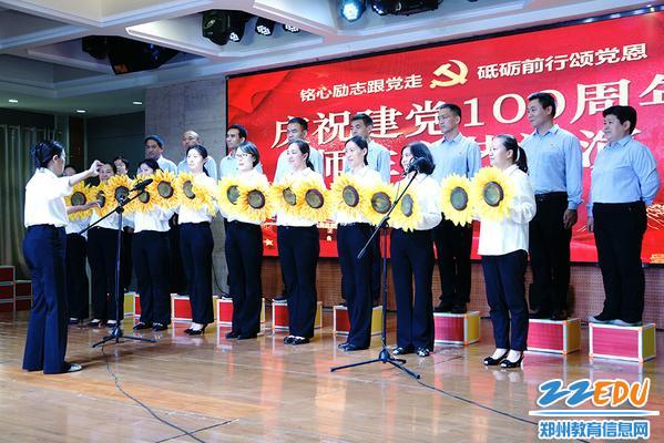 10.合唱《没有共产党就没有新中国》
