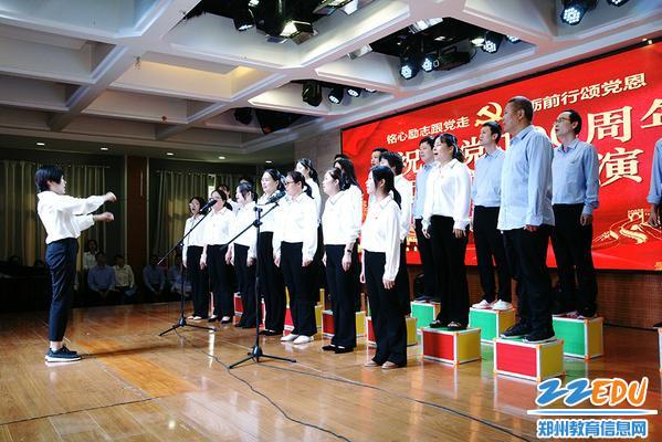 13.合唱《大中国》