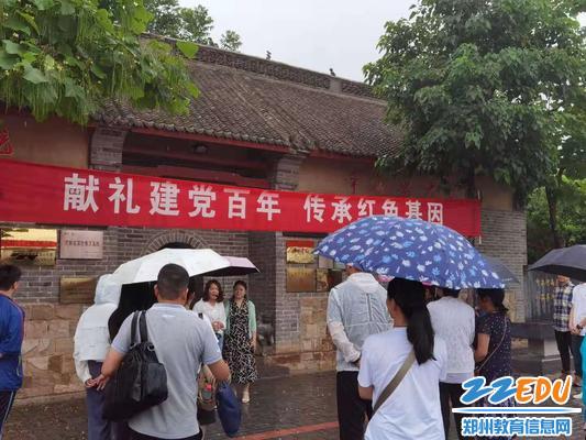 2 走进豫西抗日纪念馆参观学习