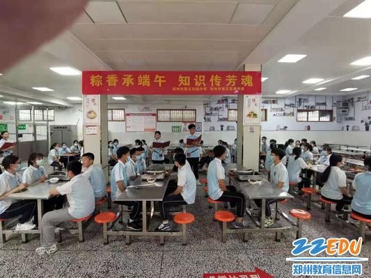 学生在餐厅包粽子