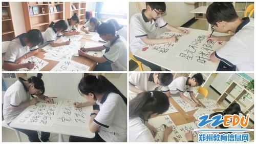 (1)同学们手写祝福语,表达对祖国,对党的热爱