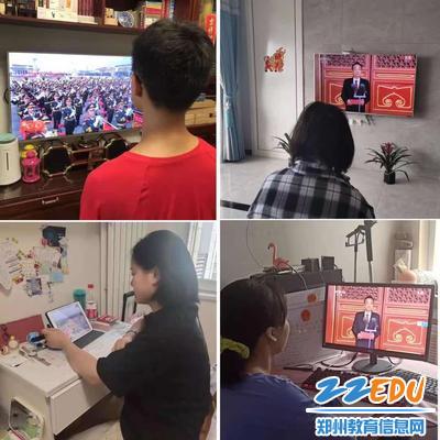 9,全体学生于家中收听收看庆祝中国共产党成立100周年大会